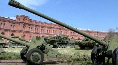 战后炮兵:提高口径,射程和穿透力