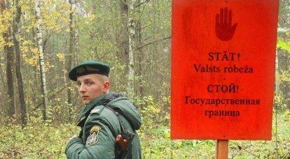 Çin Seddi Letonya'yı kurtaracak mı? Neden Rusya ve Belarus ile sınırda bir çit inşa etti?