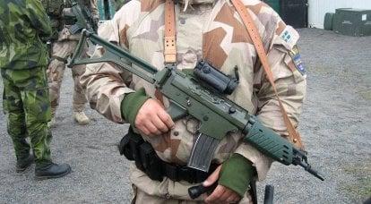 FFV-890C - AK5: İsveç-İsrail silah rekabeti