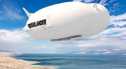 La aeronave británica Airlander 10 está lista para la producción en masa.