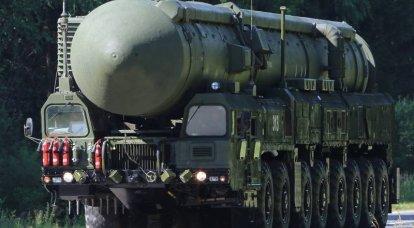 Forças nucleares estratégicas da Rússia e dos Estados Unidos. Hoje e amanhã