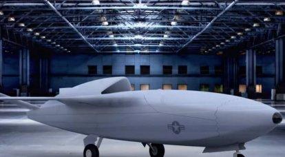 अमेरिकी वायु सेना ने सैन्य अभ्यास के दौरान पहली बार मानव रहित विंगमेन का परीक्षण करने के लिए