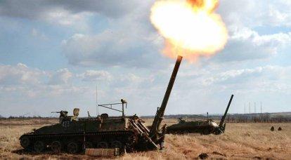 Compostos de artilharia são amplificados por sistemas pesados.