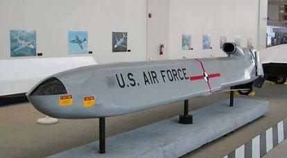 クルーズミサイル - 現在と未来