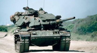 Notas de tanque para iniciantes