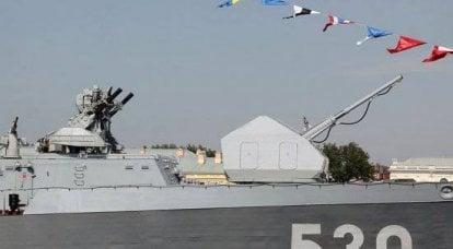 ロシアの新艦隊は何だろう