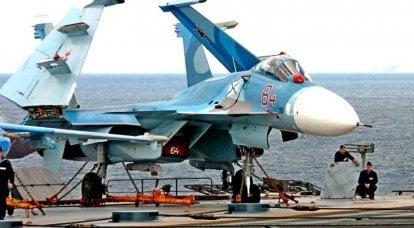 Güverte savaşçısı Su-33. İnfografikler