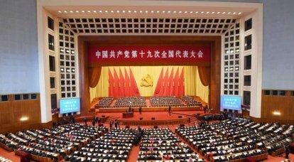 2035 년 중국 인민 해방군. 명령이 대상을 설정합니다.