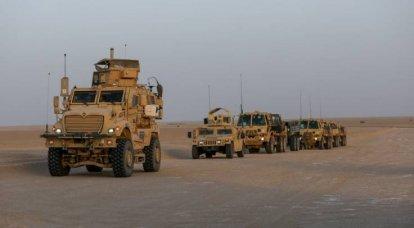 米国はシリアから軍事部隊を撤退させるつもりはありません