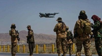 Milioni per ciascuno: quanto hanno speso gli Stati Uniti in Afghanistan