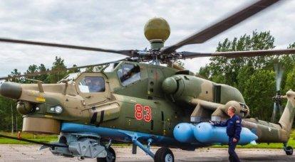 """Um par de treinamento de combate """"Night Hunters"""" Mi-28UB entrou no exército de Leningrado"""