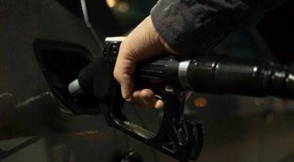 是什么让燃油工会再次担忧