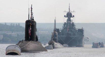 Nouvelles sur l'avenir de la flotte de la mer Noire