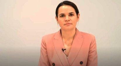 La versión sobre el futuro de Tikhanovskaya se presenta en caso de que Lukashenka no abandone su puesto