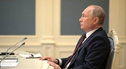 """모스크바는 워싱턴에 """"재설정""""과 개입 금지를 상호 보장합니다."""