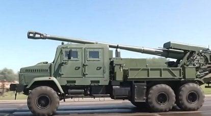 """O Ministério da Defesa da Ucrânia planeja começar a testar os canhões automotores de rodas """"Bogdana"""""""