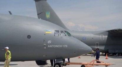 Ukrayna Havacılık Sektörü: Krizin üstesinden gelme şansı var mı?
