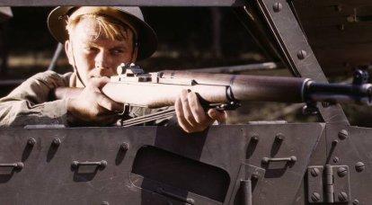 "T35 실험용 소총. ""Garanda""에 대한 새 카트리지 및 새 잡지"