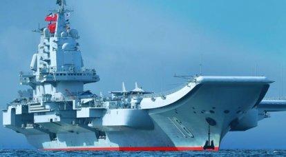 なぜ彼ら全員が航空機運搬船を必要とするのですか? 中国