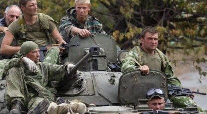 ロシアはまだ完全に契約軍に切り替えることはできません -  Serdyukov