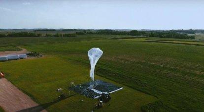 ABD Ordusu için Raven Aerostar balonları: özellikleri ve faydaları