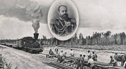 Guerras do Extremo Oriente da Rússia