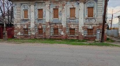 人民民主共和国当局将从乌克兰人手中夺走房地产和土地