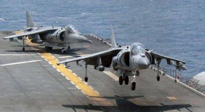 美国海军陆战队有兴趣升级鹞式攻击机