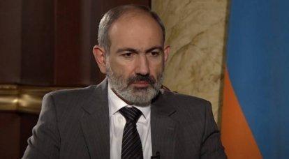 Paşinyan Ermeni halkını Karabağ'ı silahlanmaya ve savunmaya çağırdı