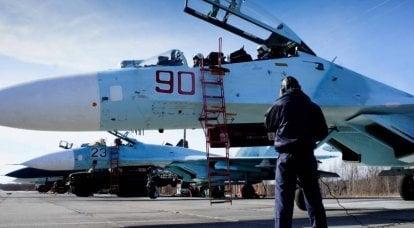 Dia do Serviço de Engenharia da Força Aérea da Rússia