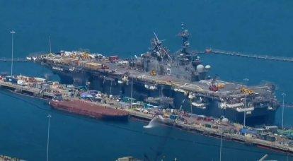"""Um navio americano em chamas tornou-se um """"doador"""" de equipamentos"""