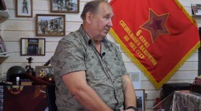 """40 yıl önce SSCB İçişleri Bakanlığı Özel Kuvvetler """"Vityaz"""" ın ayrılması ilk görevlerini yerine getirdi"""