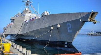 US Navy hat den ersten Trimaran LCS 2 Independence außer Dienst gestellt