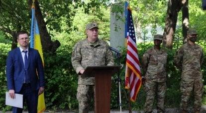 NATO는 연합군을 훈련하기 위해 우크라이나 영토를 계속 사용할 것입니다.