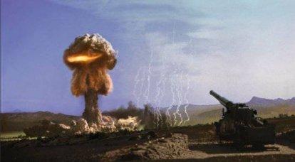 照片中的核爆炸