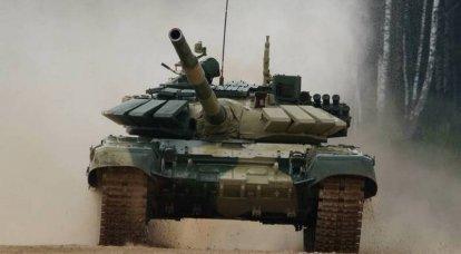 आधुनिक टी -72 बी 3 टैंकों के साथ कुरील द्वीपों की रक्षा को मजबूत किया जाएगा