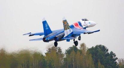 Día de la Fuerza Aérea (Día de la Fuerza Aérea) de Rusia