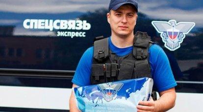 Tag der Bildung des Sonderkommunikationsdienstes Russlands