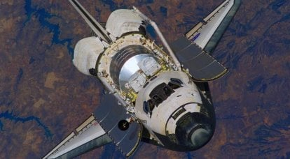 Space Shuttle program: what happened and what didn't