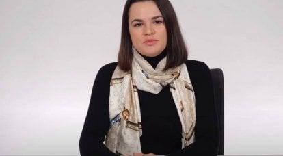Tikhanovskaya, Rusya ile son anlaşmaları revize etme ve iptal etme sözü verdi