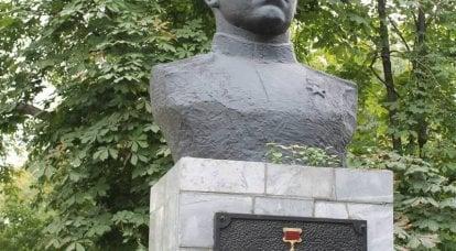 Başarının kökenleri. Sovyetler Birliği Kahramanı Sergei Milashenkov