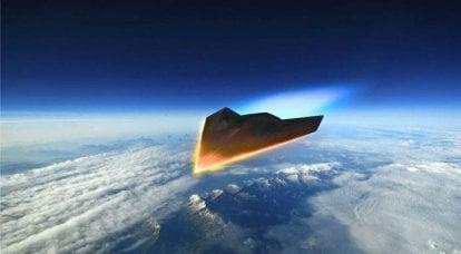 Piani audaci: difesa missilistica antimissile laser di Raytheon