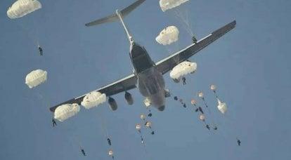 空中削減の可能性について:ナンセンスについてのスマートトーク