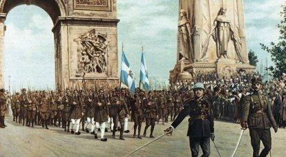 러시아 남부의 개입 : 그리스인들이 헤르 손 근처에서 어떻게 싸웠는지
