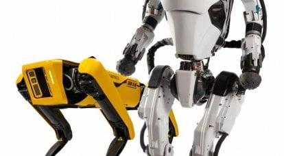 Roboter oder Manipulator? Status nicht definiert!