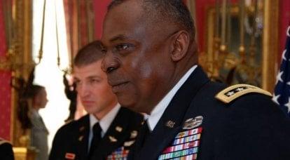 另一个路线图:美国国防部长黑海地区之旅