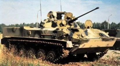 """BMD-3""""Bakhcha"""""""