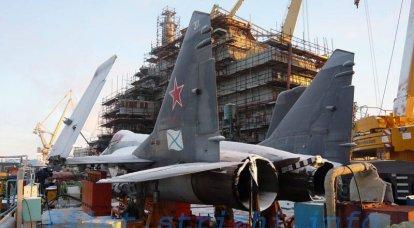 Porte-avion de la marine russe: opportunités, suggestions et suggestions