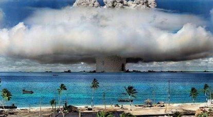 नाभिकीय निरोध के खिलाफ नौसेना डाकू