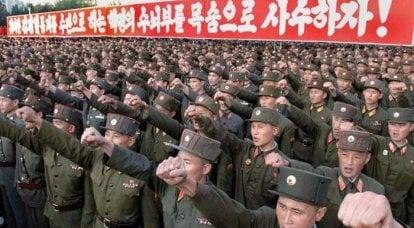 朝鲜承诺将摧毁美国及其南部邻国